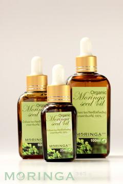 ผิวสวย หน้าเนียนใส ชะลอริ้วรอย ด้วยคุณค่าธรรมชาติของน้ำมันมะรุมอินทรีย์ moringa365.com