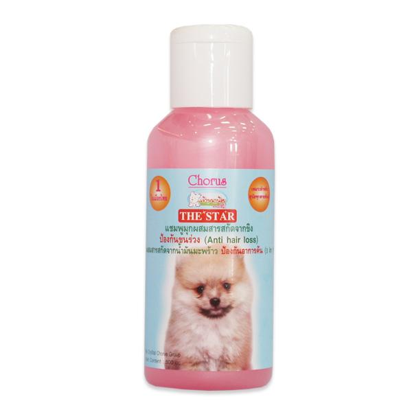 แชมพูสุนัข แชมพูหมา แชมพูกำจัดเห็บหมัด แชมพูแก้ขนร่วง แชมพูแมว สเปร์ยบำรุงขน น้ำหอมสุนัข น้ำยาฝึกขับถ่าย เพื่อสุนัขที่คุณรัก